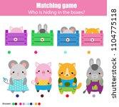 educational game for children ... | Shutterstock .eps vector #1104775118