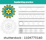handwriting practice sheet.... | Shutterstock .eps vector #1104775160