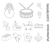 Children S Toy Outline Icons In ...