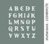 vector decorative alphabet.... | Shutterstock .eps vector #1104804170
