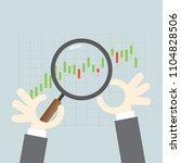 vector growth concept in flat... | Shutterstock .eps vector #1104828506