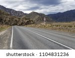 road in the altai in spring | Shutterstock . vector #1104831236