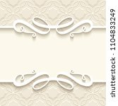 vintage vector frame with... | Shutterstock .eps vector #1104833249