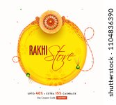 rakhi  indian brother and... | Shutterstock .eps vector #1104836390