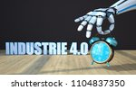 german text industrie 4.0 ... | Shutterstock . vector #1104837350