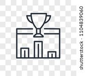 1st place vector icon isolated... | Shutterstock .eps vector #1104839060