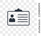 personal details vector icon... | Shutterstock .eps vector #1104840494