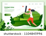 vector illustration   sporty... | Shutterstock .eps vector #1104845996
