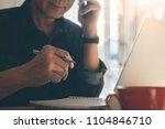 casual business man  freelancer ... | Shutterstock . vector #1104846710