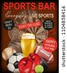 sport bar poster. | Shutterstock .eps vector #1104858416
