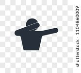 dab vector icon isolated on... | Shutterstock .eps vector #1104860009