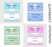 two business card templates for ... | Shutterstock .eps vector #1104861479