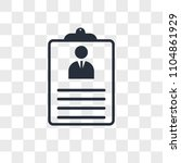 personal details vector icon... | Shutterstock .eps vector #1104861929