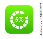 sign 5 load icon digital green... | Shutterstock .eps vector #1104873209