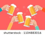clinking hands with beer and... | Shutterstock . vector #1104883016