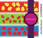 packaging paper   Shutterstock .eps vector #110488868