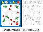 preschool worksheet for... | Shutterstock .eps vector #1104889616