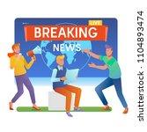 mass media. online breaking... | Shutterstock .eps vector #1104893474