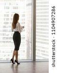 confident businesswoman boss... | Shutterstock . vector #1104907286