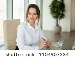 thoughtful serious... | Shutterstock . vector #1104907334
