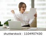 excited satisfied businesswoman ... | Shutterstock . vector #1104907430