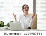 excited businesswoman raising... | Shutterstock . vector #1104907556
