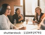 group of diverse businesswomen... | Shutterstock . vector #1104919793