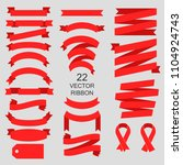 red ribbon banners set.... | Shutterstock .eps vector #1104924743