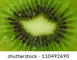 close up of a healthy kiwi fruit | Shutterstock . vector #110492690