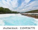 ice body on the river upper...   Shutterstock . vector #1104936770