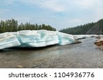layered turquoise ice on the...   Shutterstock . vector #1104936776