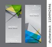 vector abstract design banner... | Shutterstock .eps vector #1104942446