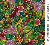 abstract floral zentangle... | Shutterstock .eps vector #1104946553