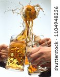 collage about beer cup. the... | Shutterstock . vector #1104948236