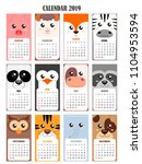 calendar 2019 with pig sheep... | Shutterstock .eps vector #1104953594