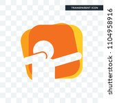 dab vector icon isolated on... | Shutterstock .eps vector #1104958916