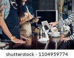customer self service order...   Shutterstock . vector #1104959774