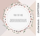 vector floral design card.... | Shutterstock .eps vector #1104970304
