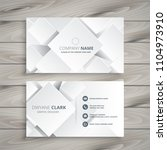 elegant white business card... | Shutterstock .eps vector #1104973910