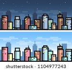vector simple city seamless...