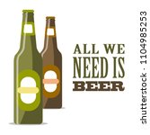 green and brown bottles of beer ... | Shutterstock .eps vector #1104985253