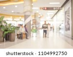 people rushing in the lobby.... | Shutterstock . vector #1104992750