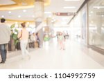 people rushing in the lobby.... | Shutterstock . vector #1104992759