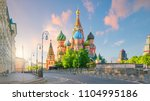St. Basil's Cathedral At Red...