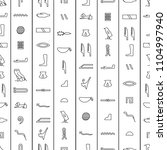 black antique egyptian... | Shutterstock .eps vector #1104997940