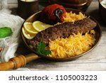 persian beef kabab with rice... | Shutterstock . vector #1105003223