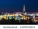 evening view of famous... | Shutterstock . vector #1105015814