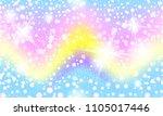 vector illustration rainbow zig ... | Shutterstock .eps vector #1105017446