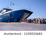 greece  aegina  people... | Shutterstock . vector #1105023683
