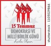demokrasi ve milli birlik gunu... | Shutterstock .eps vector #1105029866